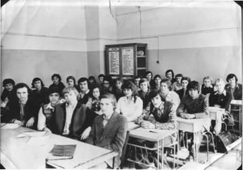 ГРУППА ЭО-11 1973-1977гг