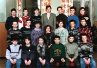 Р31_1994-95 учебный год