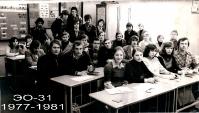 ЭО-11..41 1977-1981
