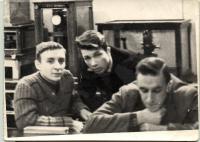 Троица учеников
