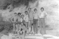 ССО 1979