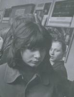 Верба- Учащаяся группы ЭО-11-41 1972-1976 годы